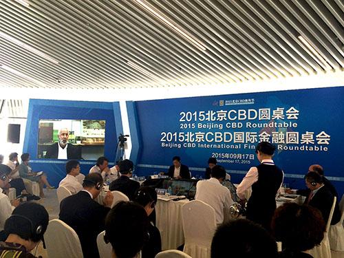 Professor Alan Plattus presents virtually to Beijing audience
